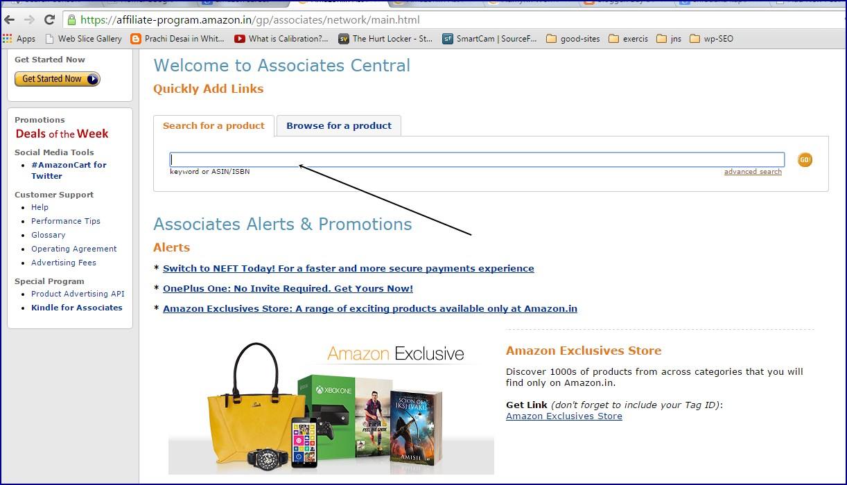 Amazon-search-product-box